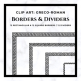 CLIP ART. Greek/Roman Borders and Dividers (36 Images)