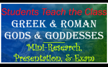 Greek & Roman Gods Goddesses Mini Research Project, Exam, CC Lesson Plans, &More