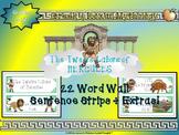 Greek & Roman Mythology 12 Labors of Hercules Word Wall