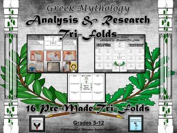 Greek & Roman Mythology Analysis & Research Tri-Folds
