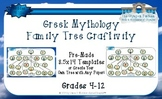 Greek & Roman Mythology Family Tree Craftivity