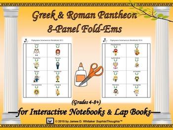 Greek and Roman Mythology Interactive Notebook Fold-Ems