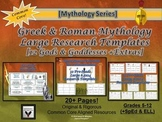 Greek & Roman Mythology Large Research Templates