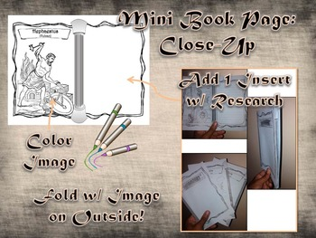Greek & Roman Mythology Large Sketch Research Fold-Ems & Mini-Books