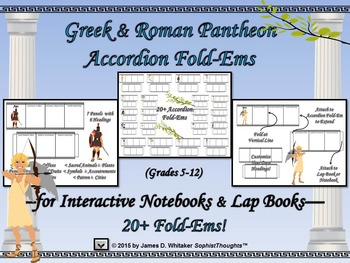 Greek and Roman Mythology Interactive Notebook Research Accordion Fold-Ems