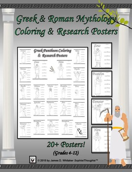 Greek and Roman Mythology Research and Coloring Posters