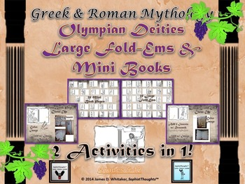 Greek & Roman Mythology Sketch Activity Mega Bundle