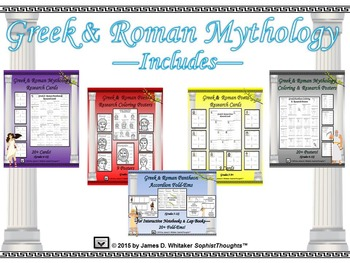 Greek and Roman Mythology Ultimate Interactive Lap Book and Notebook Activities