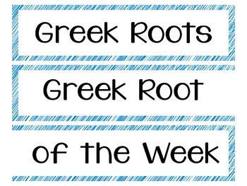Greek Roots Word Wall