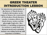 Greek Theater Introduction Lesson