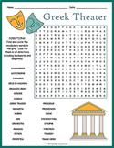 Greek Theater Word Search Worksheet