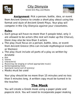 Greek Theatre Mask and Play project