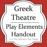 Greek Theatre Drama History Play Elements Handout