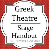Greek Theatre Drama History Stage Handout