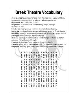 Greek Theatre Word Find