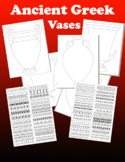 Greek Vase Worksheets and Pattern Samples