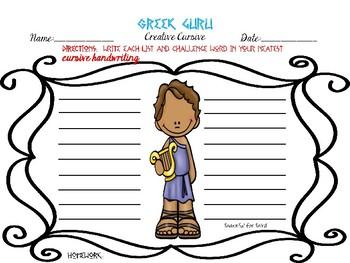 Greek Word Root Spelling Week 1