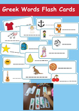 Greek Words Flash Cards