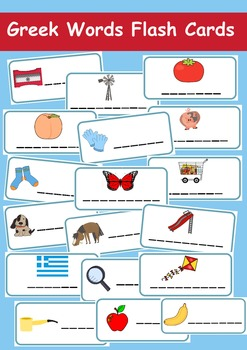 Greek Words Flash Cards
