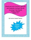 Greek and Latin Prefixes, Suffixes Scavenger Hunt Bundle