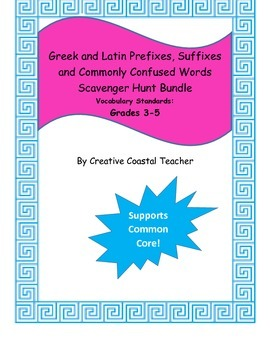 Greek and Latin Prefixes, Suffixes Scavenger Hunt Bundle