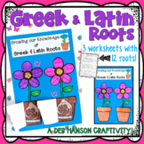 Greek and Latin Roots Craftivity