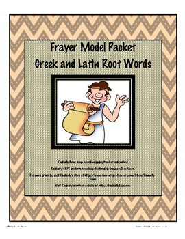 Greek and Latin Root Frayer Model Vocabulary Packet