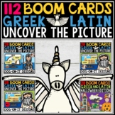 Greek and Latin Roots BOOM Cards Bundle