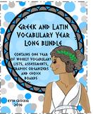 Greek and Latin Roots Bundle (Units 1-7)