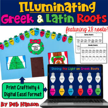 Greek and Latin Roots Holiday Craftivity