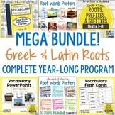 Greek and Latin Roots MEGA BUNDLE