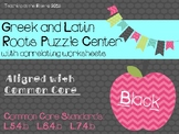 Black Greek & Latin Roots Puzzle Center CCSS & American Re