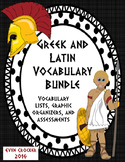 Greek and Latin Roots Bundle (Units 1, 2, and 3)