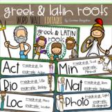 Greek and Latin Roots Word Wall Bulletin Board Decoration Editable