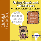 4th & 5th grade Greek and Latin Roots Worksheets and Lesso