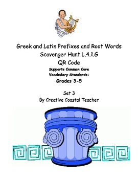 Greek and Latin Scavenger Hunt with QR Codes Set 3