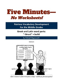 """Greek and Latin word parts: """"-struct"""" = build"""