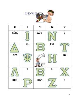 Greek and Roman Bingo