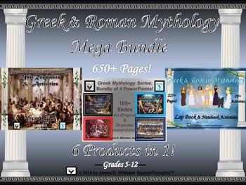 Greek and Roman Mythology Unit Resource Mega Bundle