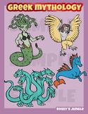 Greek mythology clip art set