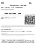 Greek on Greek Crime: Rewrite Greek History