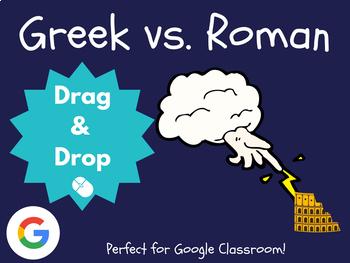 Greek vs. Roman Gods - Drag & Drop Activity (Google Classroom)