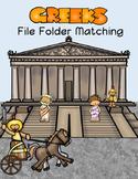 Greeks File Folder Matching