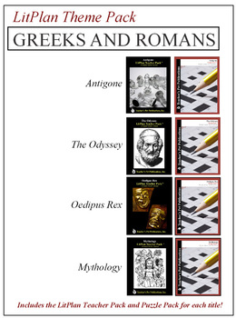 Greeks and Romans Novel Unit Theme Pack Bundle