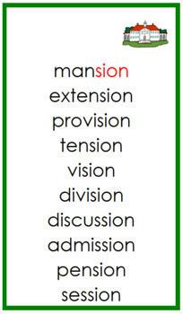 Green: Phonogram Cards - Set 2