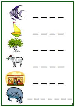 Green: Phonogram Spelling Cards - Set #1
