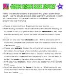 Green Screen Book Report