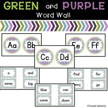 Green and Purple Word Wall