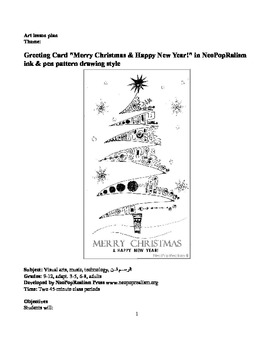 "Greeting card ""Merry Christmas & Happy New Year!"" - NeoPopRealism"