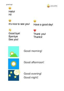 Greeting sheet